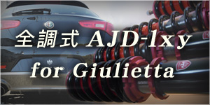 AJD for Giulietta